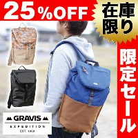 【25%OFFセール】【数量限定】グラビス Gravis!リュックサック デイパック バックパック 大容量 リマ [LIMA] 1483810 メンズ ギフト レディース 通勤 通学 黒 高校生...