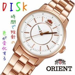ORIENT オリエント レディース腕時計 DISK ディスク WV0021NB 【安心の正規品】 【送料無料】 【腕時計】
