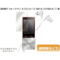 ウォークマン A20/A10シリーズ NW-A25/NW-A26/NW-A27/NW-A16/NW-A17 用 保護 フィルム OverLay Plus for ウォークマン A20/A10シリーズ...