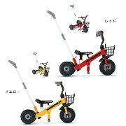 HUMMER ハマー HUMMER TRYCYCLE(三輪車) イエロー HUM-TRYCL【納期目安:04/上旬入荷予定】