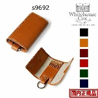 Whitehouse BRIDAL LEATHER KEY CASE S-9692