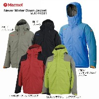 Marmot〔マーモット スキーウェア〕<2015>NEVER WINTER DOWN JACKET MJW-F4021〔z〕〔SA〕