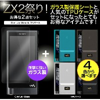 ZX2祭り!お得な2点セット(TPUケース & OverLay Glass) for ウォークマン ZX2 【ポストイン指定商品】NW-ZX2・NWZX2