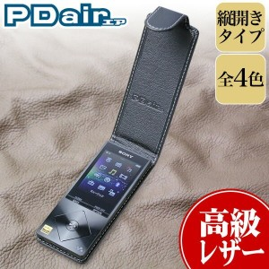 PDAIR レザーケース for ウォークマン A10シリーズ NW-A16/NW-A17 縦開きタイプ SONY Walkman NWA16