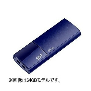 SILICON POWER USB2.0メモリ Ultima U05 (8GB・ネイビー) SP008GBUF2U05V1D
