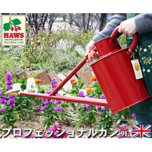 【Haws】プロフェッショナル Long Reach Can(ロングリーチカン)9L(全2色)