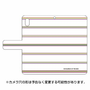 【送料無料】 手帳型スマートフォンケース Multi border ホワイト design by ROTM / for Xperia Z3 SOL26/au 【SECOND SKIN】au...