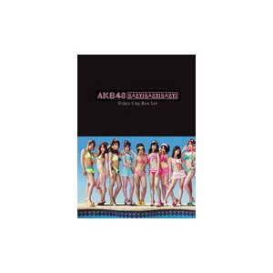 ■AKB48 3DVD【AKB48 Baby! Baby! Baby! Video Clip Box Set】12/8/21発売【楽ギフ_包装選択】【05P03Sep16】