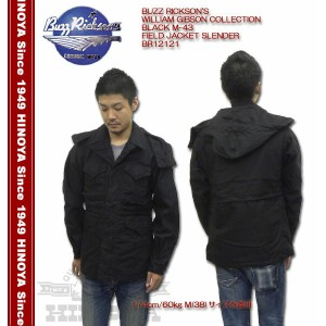 BUZZ RICKSON'S バズリクソンズ WILLIAM GIBSON COLLECTION BLACK M-43 FIELD JACKET SLENDER BR12121