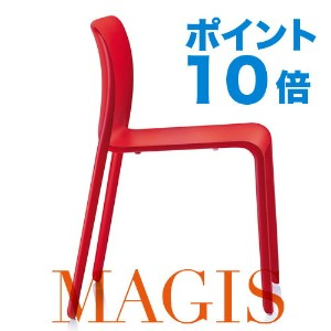 MAGIS (マジス) Chair First スタッキングチェア/レッド SD800-1127C チェアファースト_dp10