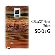 GALAXY Note Edge SCL24 木目 TYPE7 for au GALAXY Note Edge SCL24[ファブレット Phablet]【ギャラクシーノートエッジ カバー ケ−...