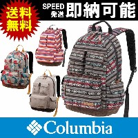 Columbia コロンビア リュック 20L 20リットル Columbia Canopy Wanderer Backpack コロンビア キャノピーワンダラーバックパック(ザック/リュックサック...