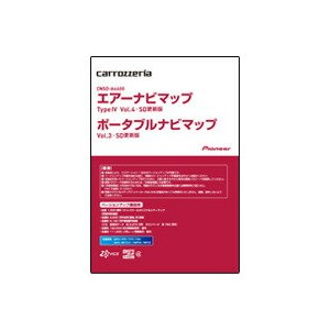 carrozzeria パイオニア カロッツェリア バージョンアップソフト CNSD-A4400