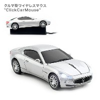 CLICK CAR MOUSE 660097 マセラッティGran Turismo Silver ワイヤレス [充電式] 【ギフト】【プレゼント】【あす楽対応】