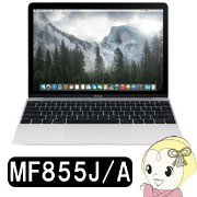 Apple MacBook 1100/12 SSD 256GB MF855J/A シルバー【smtb-k】【ky】【KK9N0D18P】