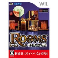 Rooms(ルームズ) 不思議な動く部屋 [Wii] / ゲーム