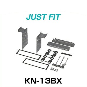 JUST FIT ジャストフィット KN-13BX 取付キット