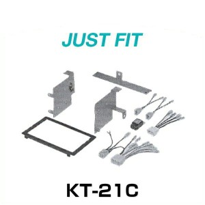 JUST FIT ジャストフィット KT-21C 取付キット