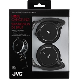 JVC HA-NC120 Noise-canceling Headphones 『海外取寄せ品』