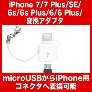iPhone7 Plus iPhone6s iPhoneSE iPhone6 plus プラス iPhone SE 5 ipod touch(第5世代) ipod nano(第7世代) ipad...