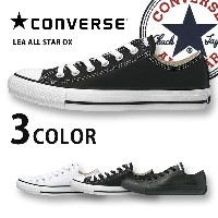 CONVERSE コンバース LEATHER ALL STAR OX レザー オールスター OX CHUCK TAYLOR 321434