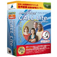 【送料無料】アドバンスト・メディア AmiVoice CALL Lite -pronunciation-【Win版】(CD-ROM) AMIVOICECALLL-PRONUNCIWC ...