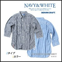 【KURASHIKI JAPAN】DENIM CRAFTsleeve work shirt7分袖ワークシャツ