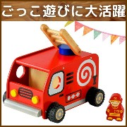 【I'm TOYアイムトイの知育玩具】ファンファン消防車(木製 木のおもちゃ キッズ オモチャ 幼児 おもちゃ 消防車 ミニカー 1歳児 1歳半 2歳児 男の子 子供 誕生日プレゼント 一歳児...