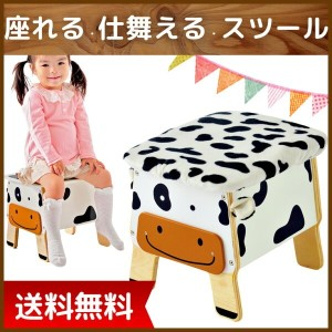 【I'm TOYアイムトイの知育玩具】チェア&トイボックス ウシ(いす 椅子 スツール 木のおもちゃ オモチャ 幼児 2歳児 男の子 男 子供 木製 誕生日 プレゼント 女の子 エデュテ...
