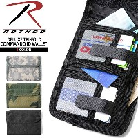10%OFFクーポン対象商品!ROTHCO ロスコ DELUXE TRI-FOLD COMMAND ID ワレット 3色《WIP》 ミリタリー 男性 ギフト プレゼント