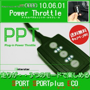 PPT 10.06.01【AUDI アウディ】A3/S3/RS3/A4/S4/RS4/A5/S5/RS5/A6/S6/RS6/A7/S7/RS7/A8/S8/Q3/RSQ3/Q5/SQ5/R8...