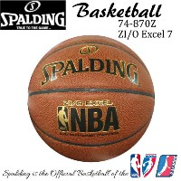 スポルディング バスケットボール 7号 公式ボールSPALDING basketball SIZE 774-870Z ZI/O Excel 7NBA WNBA D-LEAGUE【smtb-ms...
