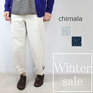 【5%10%OFFクーポン対象】4/21 18:00〜4/26 9:59まで chimala(チマラ) CHAMBRAY BAGGY TROUSERS 2color cs17-wp15a-o