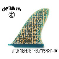 """CAPTAIN FIN・キャプテンフィン/ロングボード・ボックス用フィン/ミッチアブシャー・MITCH ABSHERE""""HEAVY PSYCH""""10""""・CFF0211503/10""""(インチ) ..."""