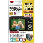Kenko(ケンコー) 液晶プロテクター ニコン COOLPIX S3100用