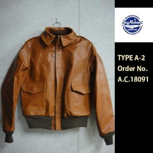 "Buzz Rickson'sホースハイドレザーTYPE A-2 Order No.A.C.18091""BUZZ RICKSIN CLOTHING CO."" BR80411(バズリクソンズ..."