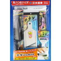 FOREVER フォーエバー FT-A 銀チタンセットA 調理道具 【包丁 子供の日 母の日 父の日 クリスマス 包丁ギフト 包丁プレゼント ギフト包装可】