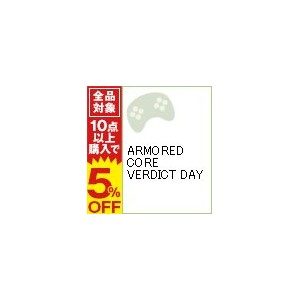 【中古】Xbox360 ARMORED CORE VERDICT DAY