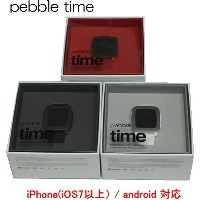 Pebble Time(ぺブルタイム)【iPhone/android用スマートウォッチ】【送料無料!(北海道・沖縄除く)】【A】