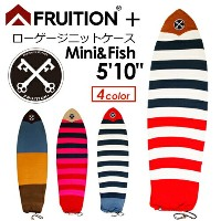 FRUITION,フリュージョン,ボードケース,ニットケース,レトロ●FRUITION PLUS LOW GAUGE KNIT 5'10'' Mini & Fish