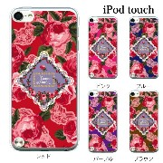iPod touch 5 6 ケース iPodtouch ケース アイポッドタッチ6 第6世代 ローズフラワー 薔薇 BONNE ANNEF/ for iPod touch 5 6 対応 ケース...