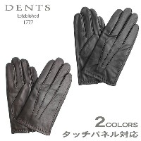 [GW限定ポイント最大11倍 〜5/8 9:59] 送料無料 デンツ 手袋 DENTS ヘアシープレザー グローブ 全2色DENTS HAIRSHEEP LEATHER GLOVES 5...