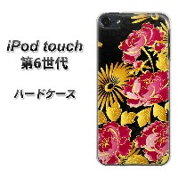 iPod touch 6 第6世代 ハードケース / カバー【1225 牡丹と菊 素材クリア】 UV印刷 ★高解像度版(iPod touch6/IPODTOUCH6/スマホケース)