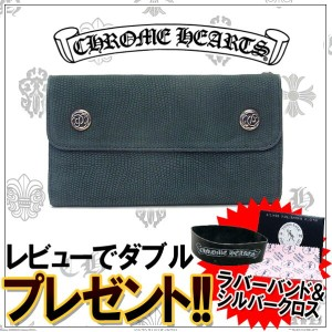 CHROME HEARTS クロムハーツ 長財布 ウォレット グリーン リザード WALLET WAVE GREEN LZRD FLORAL BTTN 302014801F39XXX019 グリーン...