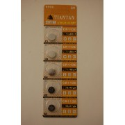 5 pcs CR1130 Card 3v Lithium Battery Compatible with 1130 BR1130 CR1130 DL1130 ECR1130 E-CR1130 KCR1130 KECR1130 KL1130 L1130 plus Hillflower Coupon