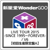 V6/LIVE TOUR 2015 -SINCE 1995~FOREVER- 4DVD (初回生産限定盤A)20160217
