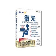 EaseUS 復元 by Data Recovery Wizard【税込】 イーフロンティア 【返品種別B】【送料無料】【RCP】