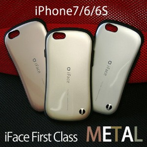 メタルiface first class iPhone7ケース 正規品 iFace First Class METAL iPhone6S ケース iPhone7 ケース iPhoneSE...