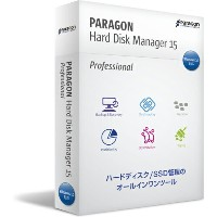 Paragon Paragon Hard Disk Manager 15 Professional シングルライセンス