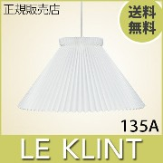 LE KLINT ( レ クリント ) 北欧 照明ペンダント ライト『 135A (受注品)』( ランプ別 ) ラッピング不可 【RCP】.